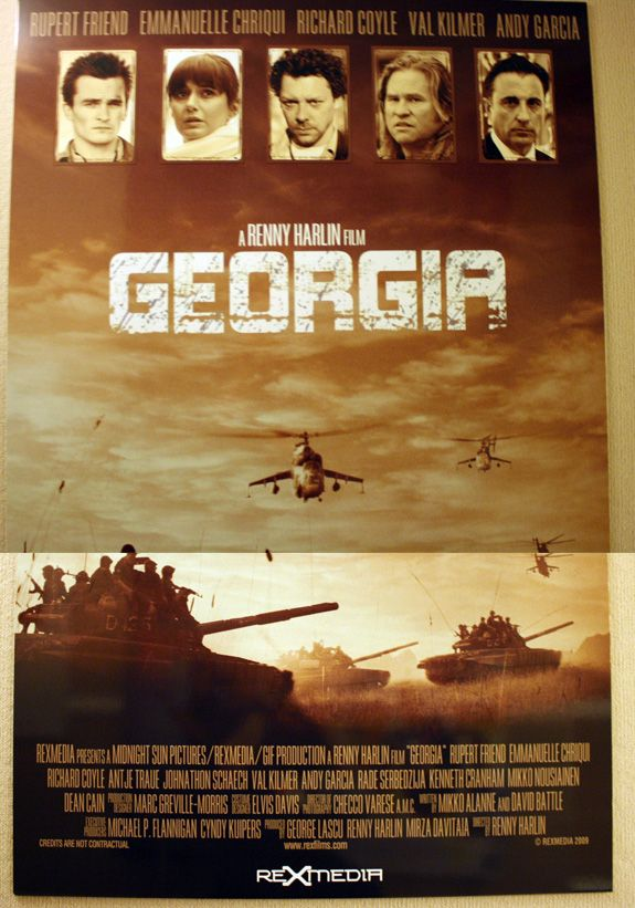 Georgia promo movie poster AFM 2009 collider.com.jpg