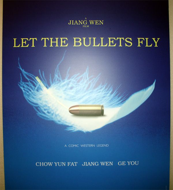 Let the Bullets Fly AFM 2009 promo poster collider.com.jpg