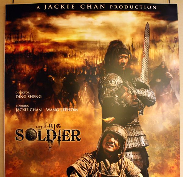 Little Big Soldier jackie chan promo movie poster AFM 2009 collider.com.jpg