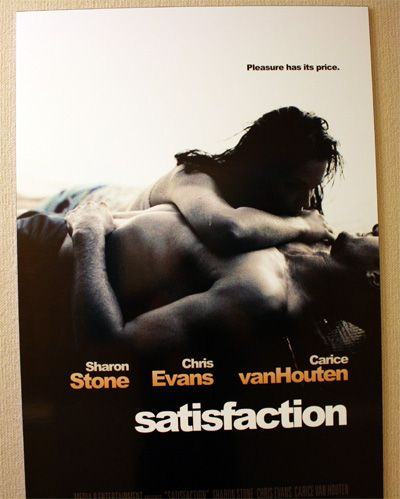 Satisfaction AFM 2009 promo poster collider.com.jpg