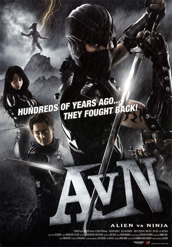 AVN Alien vs Ninja promo movie poster AFM 2009.jpg