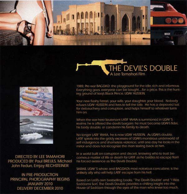 The Devils Double promo movie poster AFM 2009 1.jpg