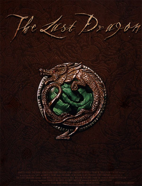 The Last Dragon promo movie poster AFM 2009.jpg