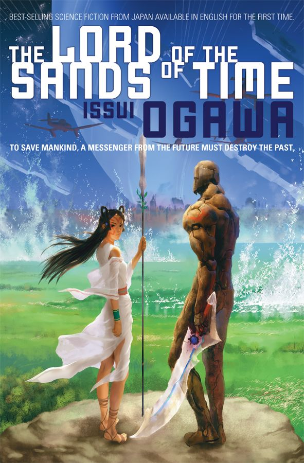 The Lord of the Sands of Time Issui Ogawa.jpg