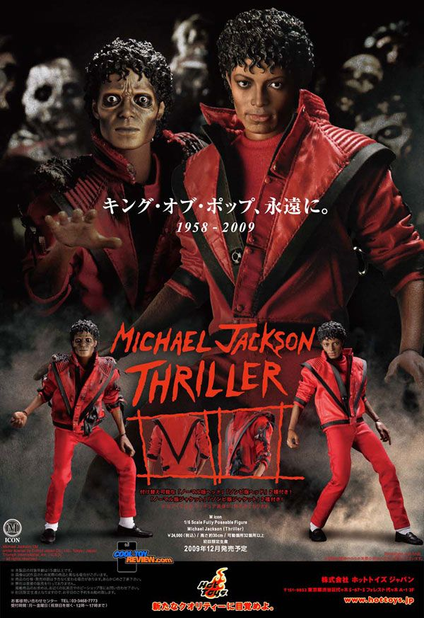 Hot Toys Michael Jackson Thriller.jpg