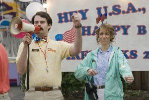 bill_hader_and_kristen_wiig_adventureland_movie_image_.jpg