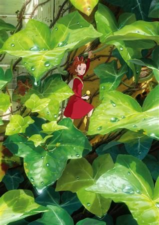 Karigurashi no Arrietty movie image - The Borrower Arrietty Studio Ghibli image (1).jpg