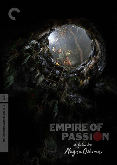 Empire of Passion criterion movie image.jpg