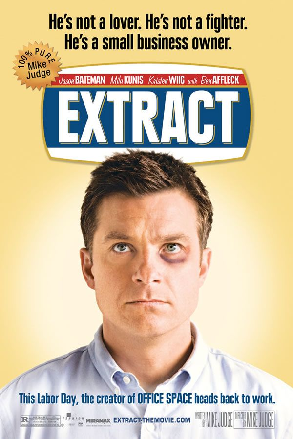 extract_movie_poster_mike_judge_jason_bateman_01.jpg