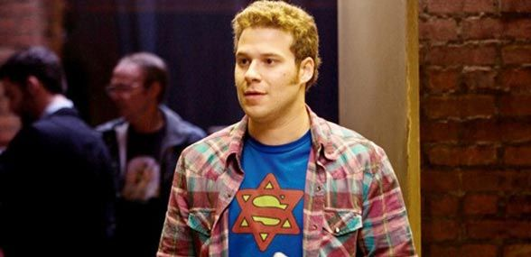 funny_people_movie_image_seth_rogen_super_jew_t-shirt_01.jpg