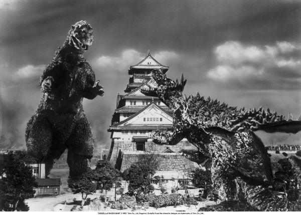 Godzilla 2012 Teaser Trailer Godzilla 2012 Teaser Trailer