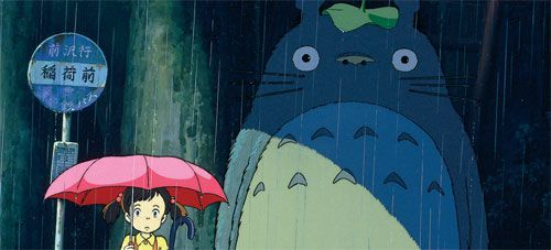 My Neighbor Totoro movie image slice.jpg
