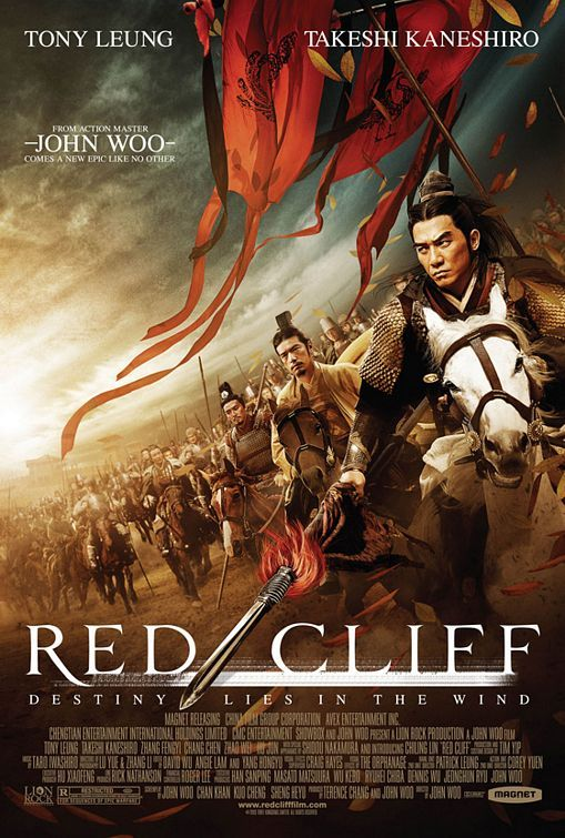Red Cliff movie poster.jpg