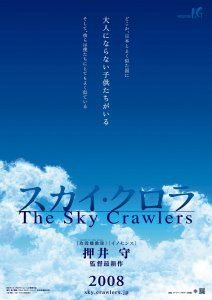 The Sky Crawlers movie image (1).jpg