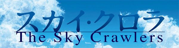 The Sky Crawlers movie image.jpg