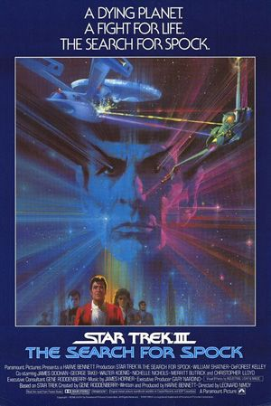 STAR TREK III THE SEARCH FOR SPOCK.jpg
