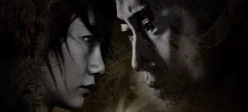 Sympathy for Mr. Vengeance movie image.jpg