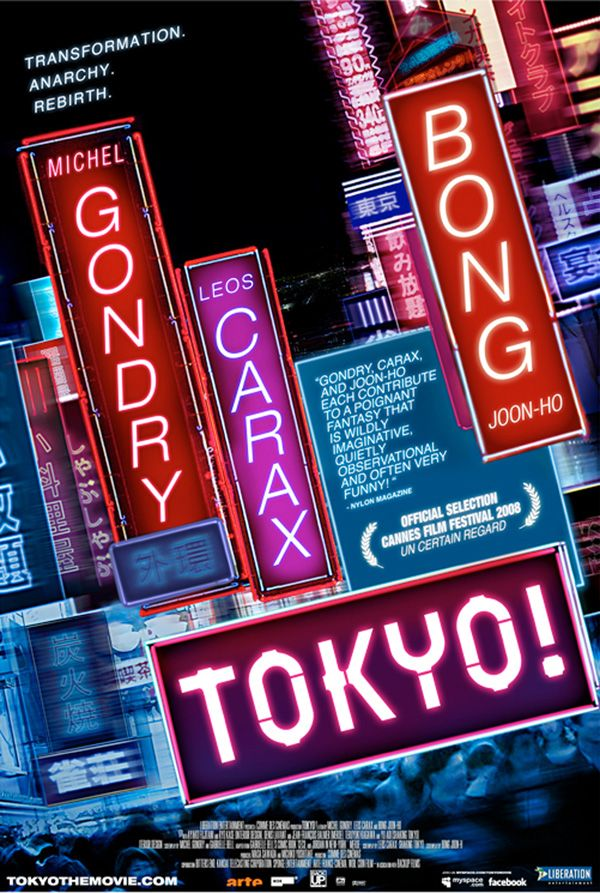 tokyo__movie_poster.jpg