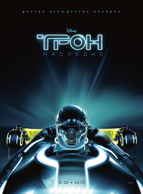 Tron_Legacy_International_Poster_Collider.jpg