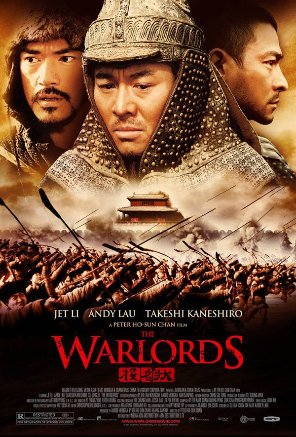 warlords movie poster jet li.jpg
