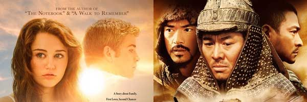 Warlords and The Last Song movie posters slice.jpg