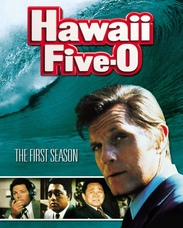 hawaii-five-o-dvd-_1_.jpg