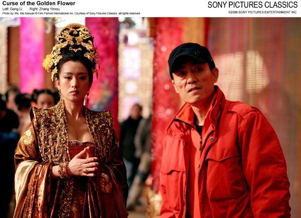 curse_of_the_golden_flower_movie_image_gong_li_zhang_yimou.jpg