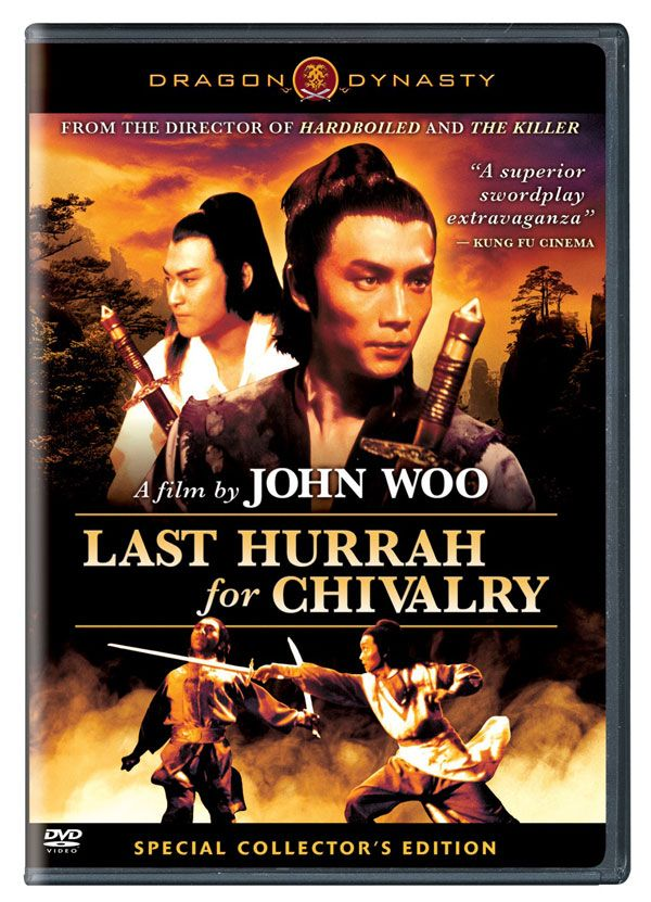 http://collider.com/uploads/imageGallery/Last_Hurrah_for_Chivalry/last_hurrah_for_chivalry_dvd.jpg