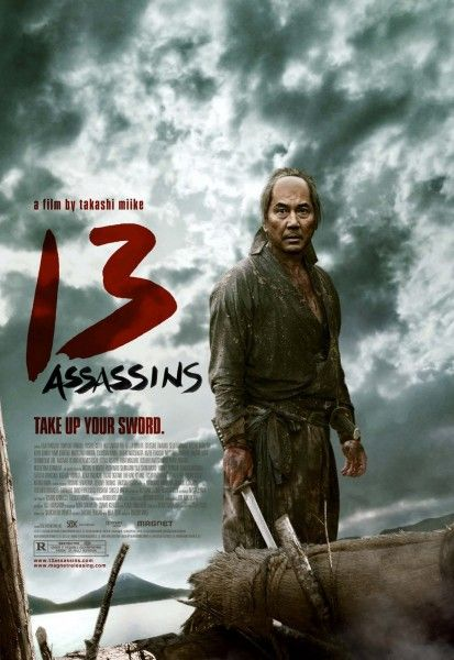 13-assassins-movie-poster