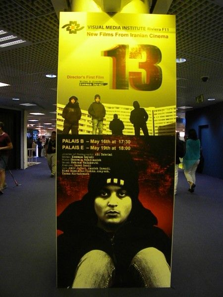 13-poster-cannes