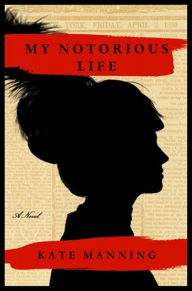 my-notorious-life-book-cover