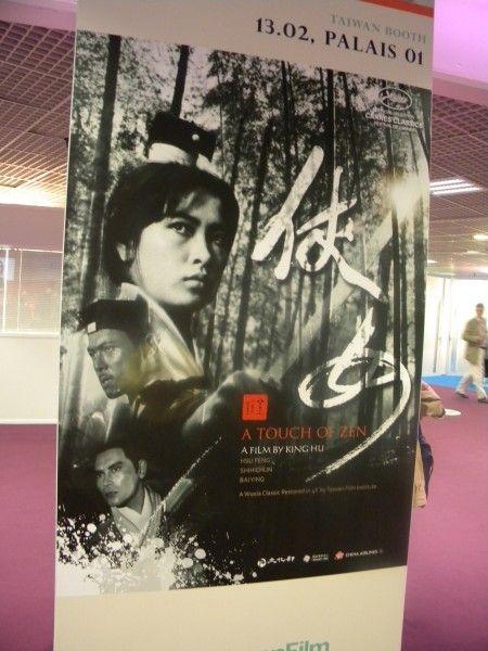 cannes-2015-film-market-picture-18