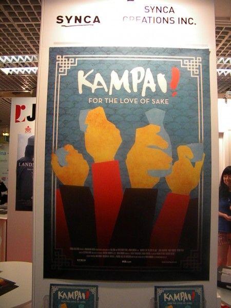 cannes-2015-film-market-picture-8