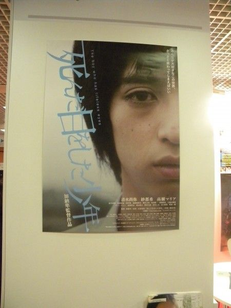 cannes-2015-film-market-picture-9