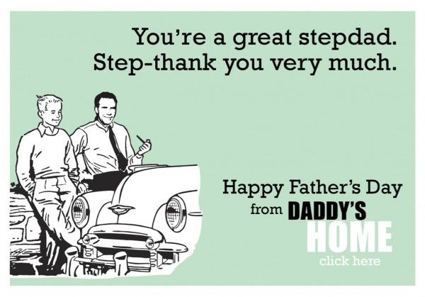 daddys-home-fathers-day-card