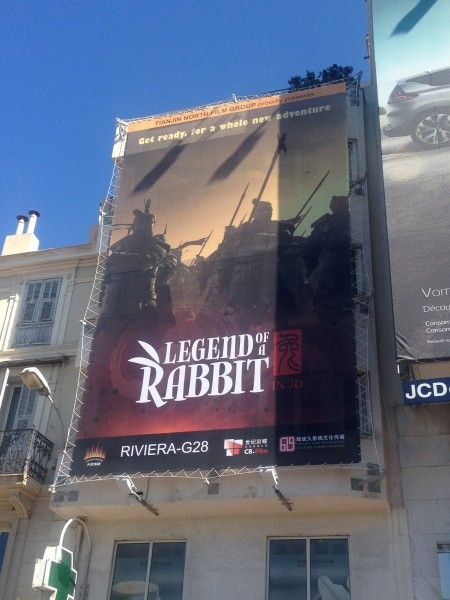 legend-of-a-rabbit-poster-cannes-2015