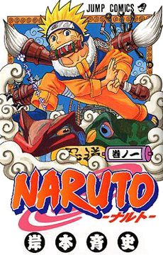 naruto-movie