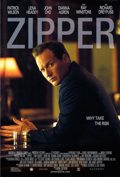 zipper-poster