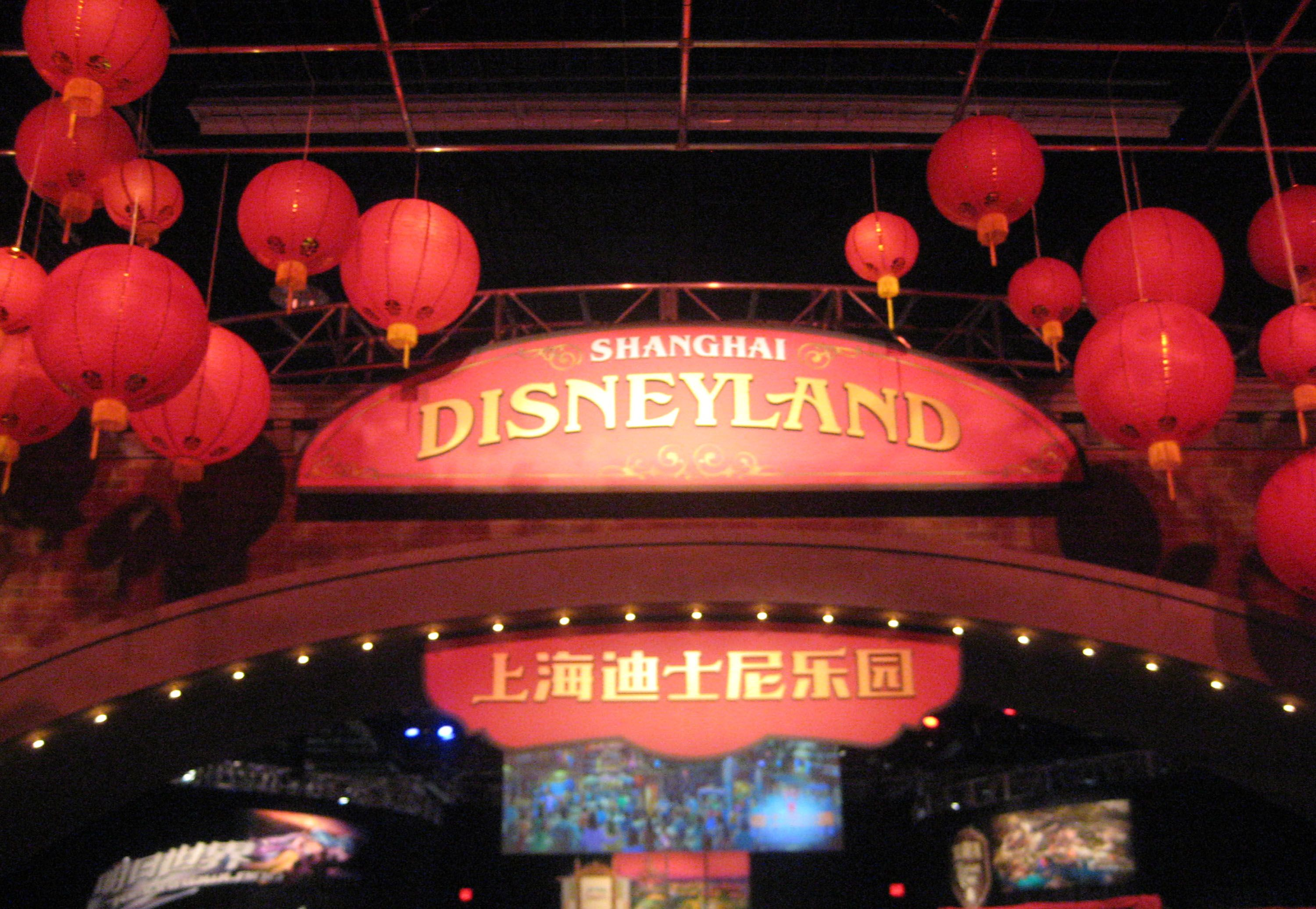 Shanghai Disneyland Images From D23 Expo Collider