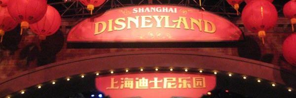 shanghai-disneyland