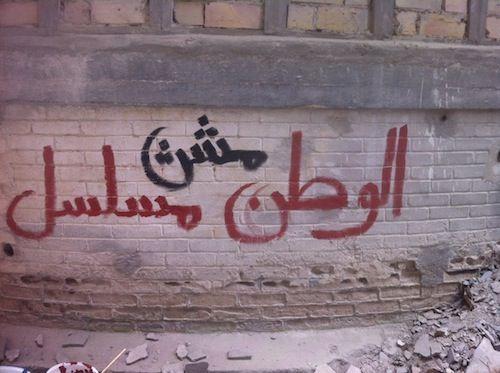 homeland-season-5-graffiti-1