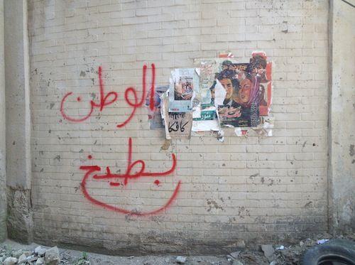 homeland-season-5-graffiti-4
