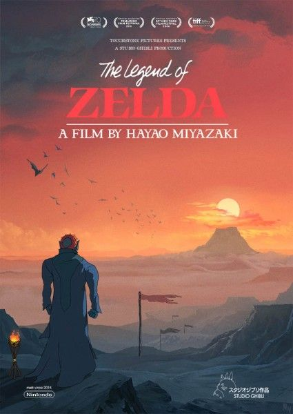 legend-of-zelda-ghibli-concept-art-poster-3