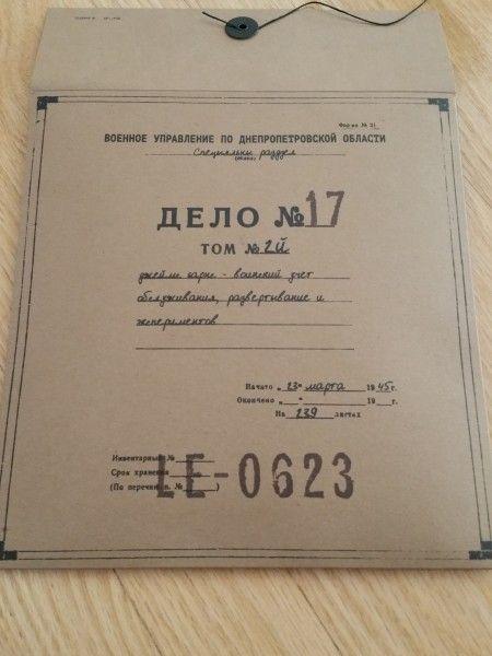 marvel-phase-2-blu-ray-box-set (27)