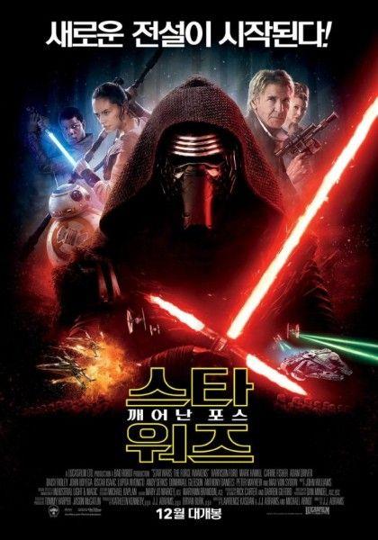star-wars-7-kylo-ren-japanese-poster