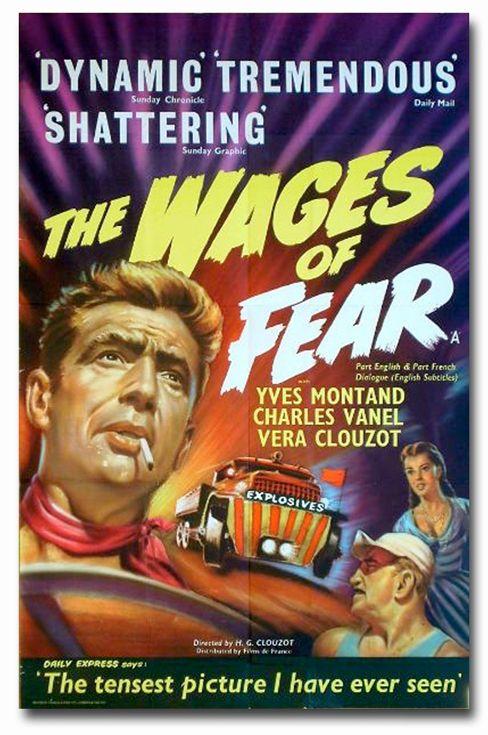 恐怖の報酬という映画