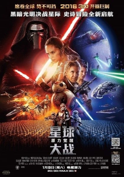 star-wars-the-force-awakens-chinese-poster