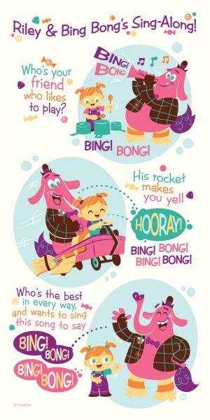 bing-bong-poster-dave-perillo