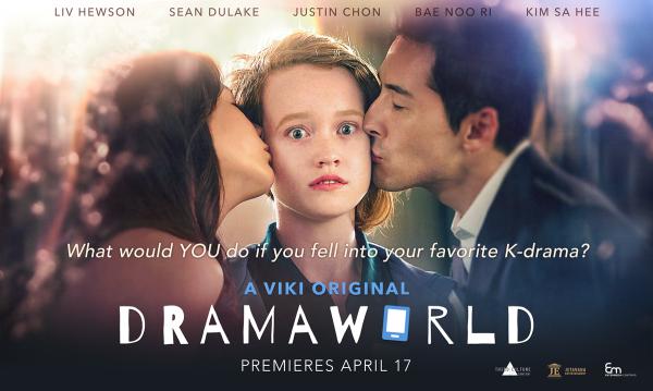 dramaworld-poster