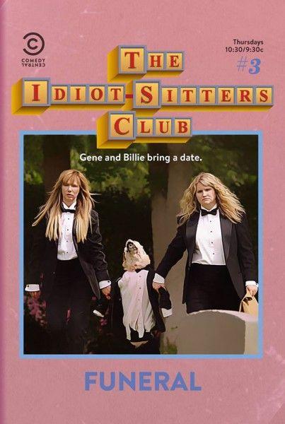idiotsitter-poster-03